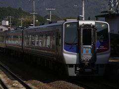 松山からの乗客を迎えて出発