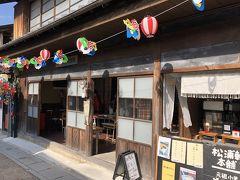 岩村の古い街並み   カステラの店「松浦軒本舗」