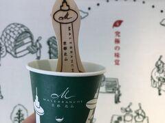 地上に上がって、京都タワーの1Fのマルブランシュの茶の菓に特化したお店でアイスを食べます。 小さいのですが、濃いお茶をつけて食べます。濃厚で美味しいです。