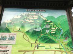 春日山城の案内図。神社の下までは車で行くことが出来ます。