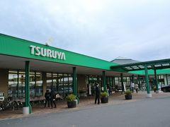最後に大混雑のツルヤ軽井沢店へ。  我々と同じ地域クーポン消費族で申し訳ないぐらい混んでいました。
