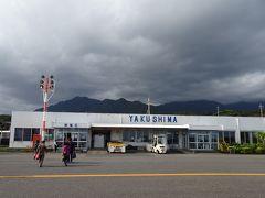 約30分で屋久島に到着。  3年ぶりの屋久島。楽しみです。