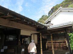 此処は松浦史料博物館