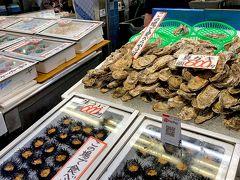 牡蠣食べたい!