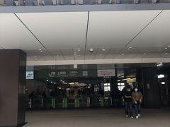 上野テラス 上野駅前店