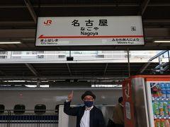 名古屋駅には13:39に到着です。  高島屋入り口でLANAIさんと待ち合わせ。