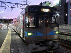 松坂屋を出たらすっかり薄暗くなっちゃいました。 栄でLANAIさんが待ってるのに…申し訳ない((+_+))  急いで名古屋に戻ります。
