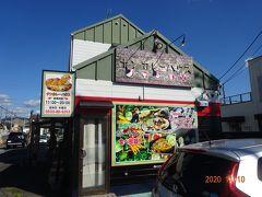昼食を豊川市に入った国道一号線沿いのカレーハウスに立ち寄りランチをしました