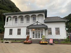スターバックス コーヒー (鹿児島仙巌園店)