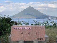 長崎鼻からの開聞岳は絶景です。