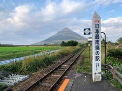 日本最南端のJRの駅のJ西大山駅。開聞岳のビュースポットです。