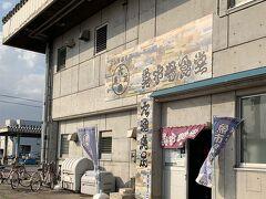 「氷見 魚市場食堂」 魚市場の2階にある食堂です。