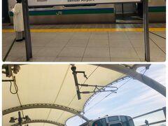 仙台国際空港からは、仙台空港鉄道を使って仙台駅へ。pitapa(チャージ金額が1,200円くらい残ってました)使えました。快速で17分(普通でも24分)ととっても便利。