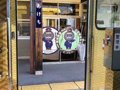 岩村散策を終えて  明知鉄道で明智駅へ