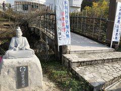 大正村 大正浪漫館  現在はNHKドラマ「麒麟がくる」のテーマ館になっている