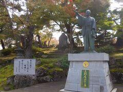 もう一人は名門藩を存亡の危機から立て直した藩主の上杉鷹山。  「為せば成る 為さねば成らぬ 何事も 成らぬは人の 為さぬなりけり」、という言葉は有名。