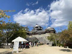 松山城がみえてきた!