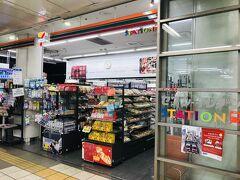セブンイレブン (京急ST羽田第2ターミナル店)
