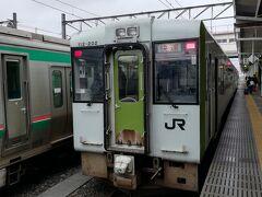 快速あがの号新潟行きが入線してきました。 快速あがの号は、会津若松駅と新潟駅間を磐越西線・信越本線経由で結んでいる快速列車です 運行本数の少ない列車ですが会津若松駅と新潟駅を乗り換えなしで行けるのでとても便利です。 ちなみに車両は、キハ110系です。
