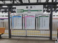 やっと新潟駅に到着しました。 現在、14時25分です。 埼玉県の新白岡駅を5時53分の始発で出発しましたので8時間32分で到着しました。本日は、強風の為快速あがの号が途中で停車したり運行中止になり遅れてしまいました。 このあとは、遅いお昼ごはんを食べに新潟市内へでかけます。