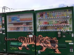 旭山動物園に到着しました!  友達のA子は旭山動物園は行ったことがないとのことで動物園へ   入場料とかは変更されていると思うので後ほど   HP https://www.city.asahikawa.hokkaido.jp/asahiyamazoo/index.html