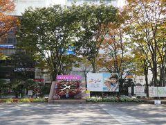 仙台空港からは臨空バスで館腰駅に出て、東北本線でのんびりと福島へ。 駅構内や駅前広場には朝ドラ「エール」関連の看板があちこちに。