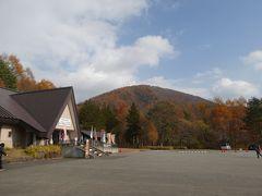 会津観光のラストは、磐梯吾妻レークラインで名残紅葉の絶景を見ながらのドライブ。運転担当なので写真は撮れず、休憩した時の1枚でご勘弁を。