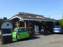 渥美半島・田原市近郊で通り掛けに見つけたこの喫茶店に立ち寄りました