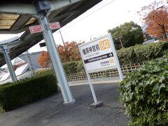 近鉄京都線は京都と奈良の2大古都を結ぶ路線で    私にとっては、通勤通学で慣れしたんだ路線でもあります     橿原神宮前が奈良側の終点です