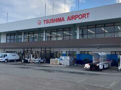 そして、定刻より少し早く対馬やまねこ空港に到着。 手荷物だけなので、そのままレンタカー屋へ・・・と思いましたが、