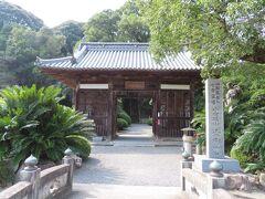 67番札所 大興寺