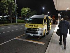広島空港からレンタカー屋さんに移動し、tpさんに手配いただいたレンタカーで広島市内に向かいます