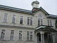 古川記念講堂。