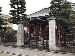 六波羅蜜寺到着。 参拝客は数名ほどでちょっと寂しい感じでした。
