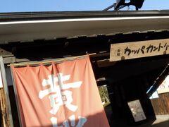 黄桜が手がけるクラフトビールをいただきに~♪( ´▽`)