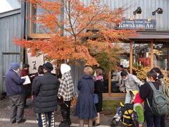 旧軽井沢銀座へ 軽井沢で有名なお蕎麦さん【川上庵】 人気店であって大行列でした