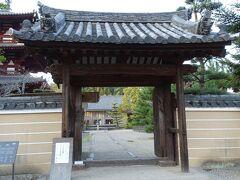 法輪寺に来ました。