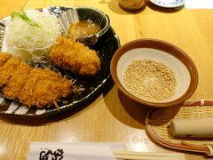 京都まで戻り、夕食を取りました。