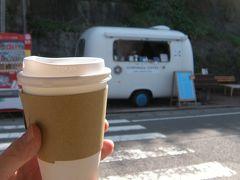奥出雲おろち号で仲良くなった浜田の方から教えていただいた絶品のコーヒー ホットは豆から炒れるので停車時間が10分と長い双海編での立ち寄りがおすすめ