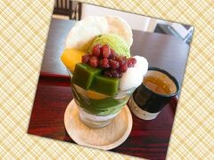 奈良に帰る途中、新田辺駅で途中下車 (京都)   飲んだ後の「しめぱふぇ」でございますぅぅう    【MAIKO茶ブティック (マイコティーブティック)    日本一おいしい玉露の産地と言われる京田辺で   「ちょっとゆっくりお茶しましょう」    お茶専門店のパフェ♪   京都駅周辺のカフェは混み混みだけどここは穴場ですよー