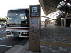 8:15発 出雲市駅行、一畑電鉄バスに乗車。