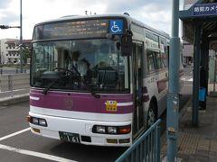 大田市駅9:37発 石見交通バス 世界遺産センター行に乗車。