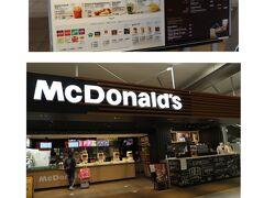 お腹が空いてるか微妙だったけど、何か食べたいよね、と空港内をウロウロするも空いてるお店も少なくマックとローソンでお買い物を済ませ
