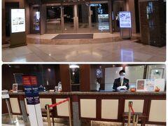 「ホテル日航関西空港」にチェックインします。 予約しているお部屋によってチェックインする場所が違います。 私はビジネスクラスで予約していたのでコチラでチェックインです。  【ホテル日航関西空港】 https://www.nikkokix.com/
