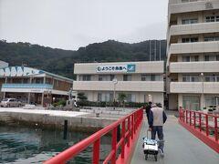 魚島に到着