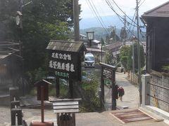 野沢温泉 麻釜熱湯湧泉に、到着したら・・ 自然の湯気が、沸々と湧きたっていました。