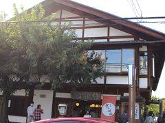 竹風堂 小布施本店に、立ち寄りました。