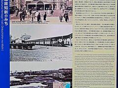 横浜20 桜木町界隈   35/   23