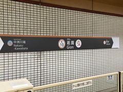 祇園駅 (福岡県)