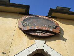 なばなの里のオープン時からある「長島ビール園」 地ビールを提供するレストランです。
